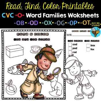CVC Worksheets | I Spy with my Little Eye ... Short -O- Word Families