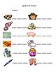 CVC Worksheets-Kindergarten/First