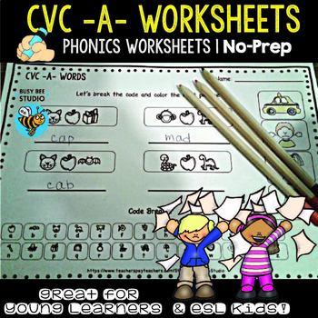 CVC Worksheets | Bundle