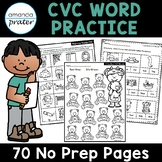 CVC Words Worksheets (Short Vowel Word Work)