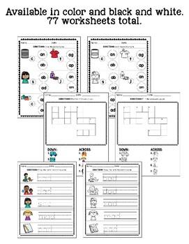 CVC Worksheets: Short A