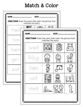 CVC Worksheets: Short E