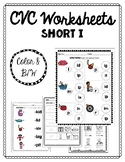 CVC Worksheets: Short I