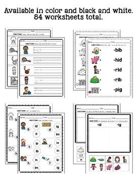 CVC Worksheets: Short I
