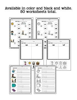 CVC Worksheets: Short U