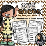 CVC Worksheets (Short Vowel CVC Worksheets - 33 Worksheets!)