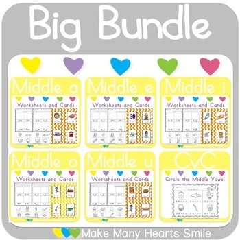 CVC Worksheets and Cards Bundle