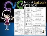 CVC Worksheets simple sentences