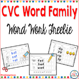CVC Word Family Word Work Freebie