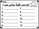 CVC Flash Cards and Writing Center
