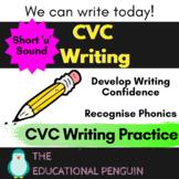 CVC Writing - Short 'u' Sound