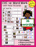 CVC -a- Word Work (with 36 Words & Real Pictures)