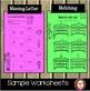 CVC -ad word work, reading passages, fluency book
