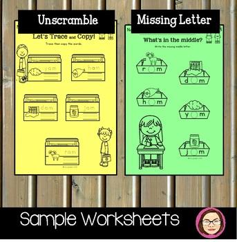 CVC -am word work, reading passages, fluency book