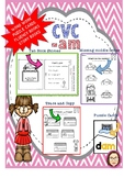 CVC -am word work, reading passages, fluency book