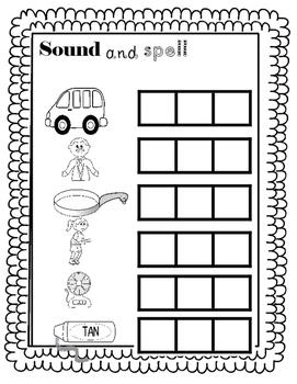 CVC an sound worksheets