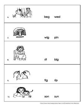 CVC and CVCC Worksheet