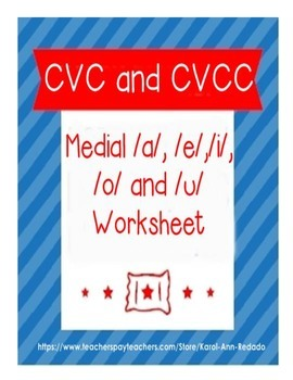 CVC and CVCC Worksheet