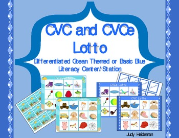 CVC and CVCe Lotto: Differentiated Ocean Themed or Basic Blue