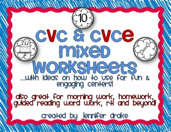 CVC and CVCe Mixed Worksheets! ~10 Sheets; 6 pictures per page~ CC Aligned!