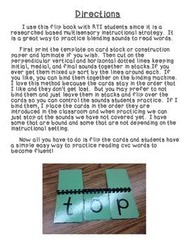 CVC and Nonsense Word Flip Book for RTI