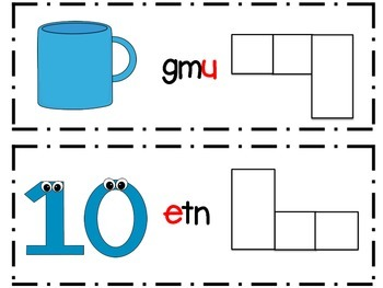 CVC and Vowel Digraph Word Jumble : Word Work : Literacy Center