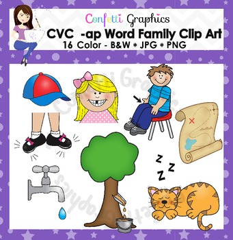 CVC -ap Short a Vowel Rhyming Words Clip art Set Color B&W