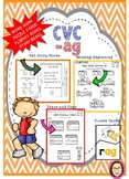 CVC -ag word work, reading passages, fluency book
