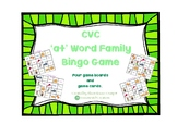 CVC 'at' Word Family Bingo