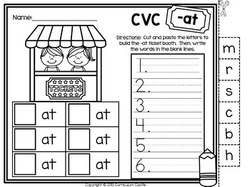 CVC -at Word Family FREEBIE!