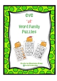 CVC 'at' Word Family Puzzles