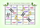 CVC 'at' Word Family Snakes n Ladders