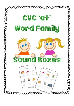 CVC 'at' Word Family Sound Boxes