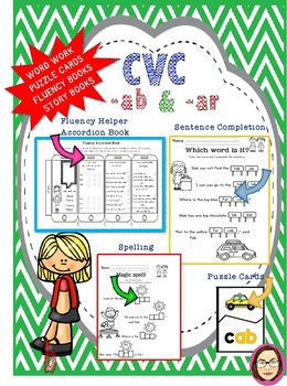 CVC -ab and -ar word work, reading passages, fluency book
