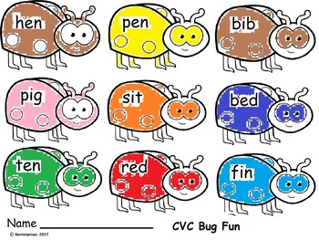CVC bug fun short e and i activity