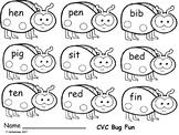 CVC bug fun short e and i activity