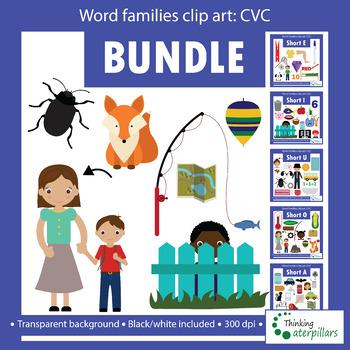 CVC bundle!