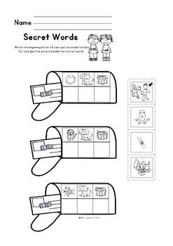CVC -ed word work, reading passages, fluency book
