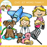 CVC Clip Art: -et Word Family Clip Art {Volume One}