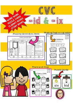 CVC -id and -ix Word Work, Reading Passages and Fluency Book
