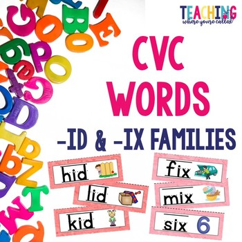 CVC -id and -ix Words