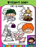 CVC -ig word family clipart