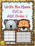 CVC in ABC Order Write the Home (Set 2) | Distance Learning