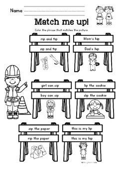 CVC -ip word work, reading passages, fluency book