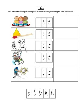 CVC -it word activity