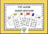 CVC words match and write