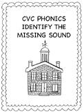 CVC missing sound worksheet