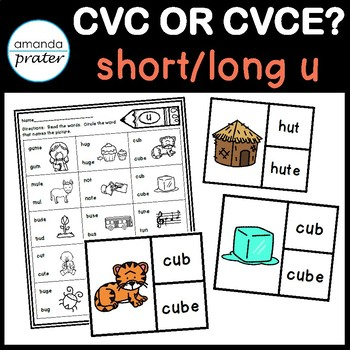 CVC or CVCE Clip Cards and Worksheet: Short and Long U
