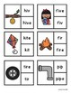 CVC or CVCE Clip Cards and Worksheets Bundle (Silent e or not)