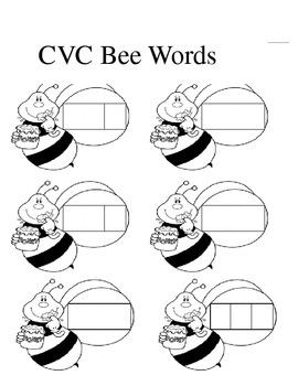 CVC or nonsense word sheet